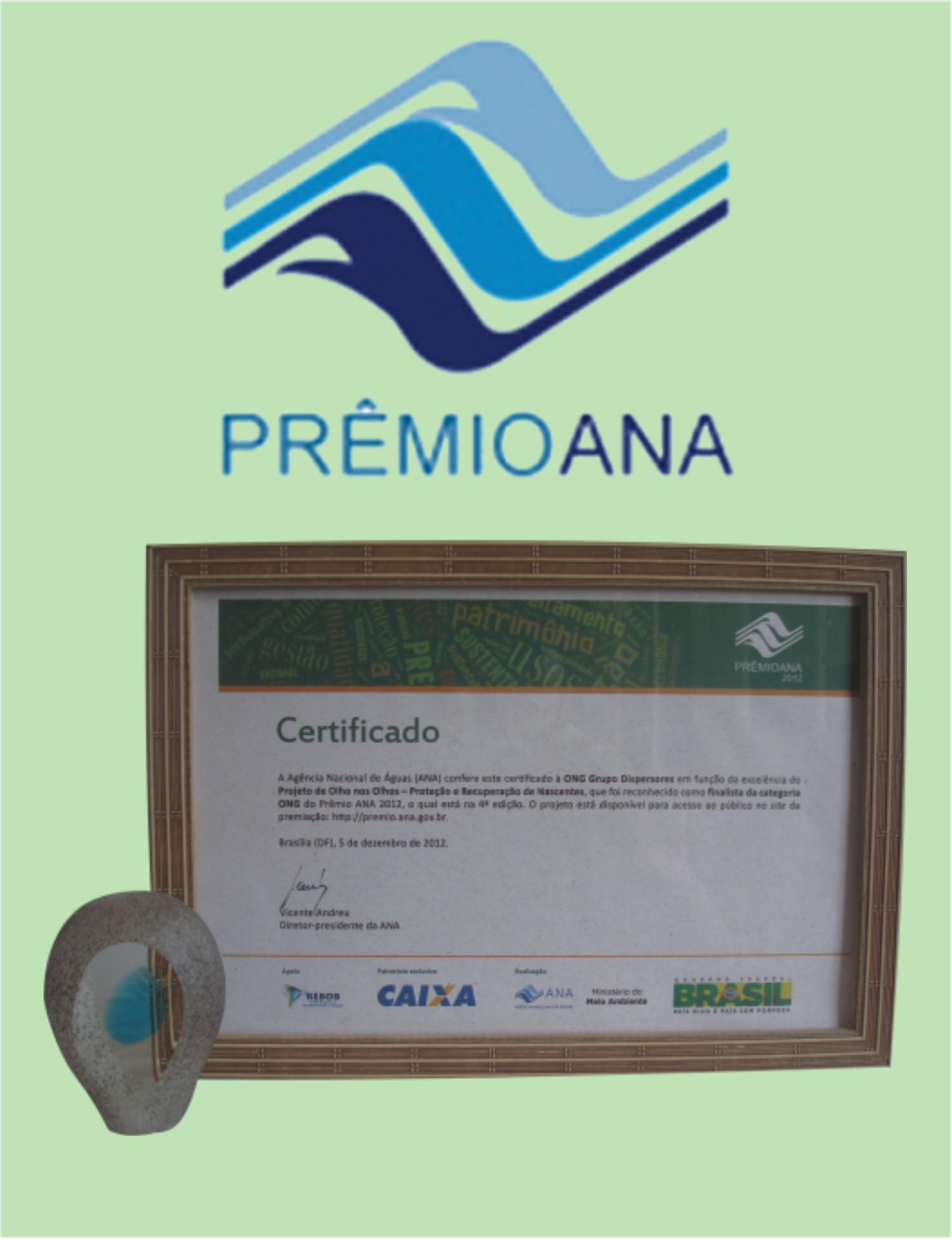 Prêmio ANA 2012